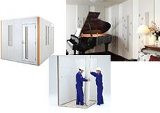 スガナミ楽器 防音室の移設