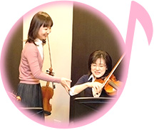 体験レッスン バイオリン
