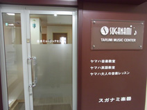 tarumi-top1