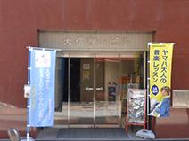top_entrance