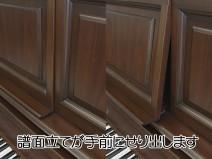 ヤマハ中古アップライトピアノW201 トーンエスケープ