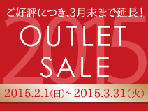 outlet_encho