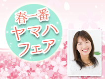 春一番_okumura
