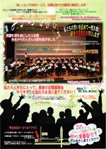 南中学校吹奏楽部定期演奏会