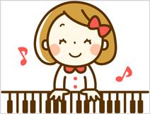 ピアノイラスト1