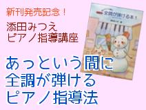 1yukidaruma_s