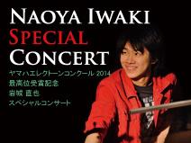 iwaki_th