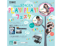 STAGEAPlayPlay