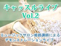 himeji_castle02