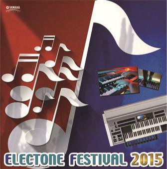 ヤマハ エレクトーンフェスティバル2015 スガナミ楽器明石店大会