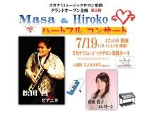 masa_hirokos
