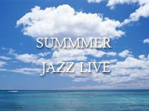 summer_jazz_live