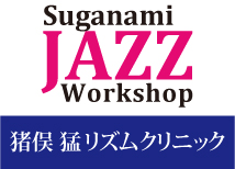 jazzworkshop_ino