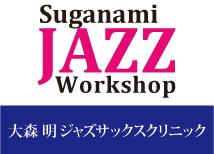 jazzworkshop_sax