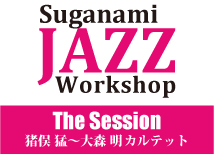 jazzworkshop_session