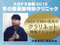 2015wc_ishii