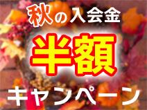 hangaku-thumb