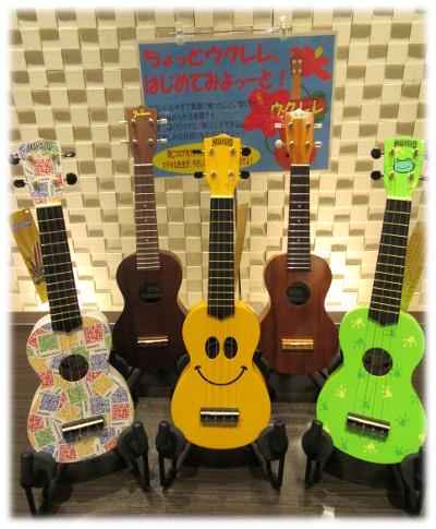 スガナミ楽器経堂店ウクレレ展示はじめました