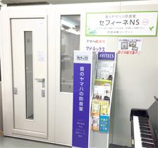NS_akashi