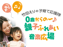 oyako_fureai_th