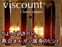 kyoukai_organ_th