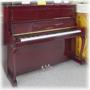 ヤマハ中古アップライトピアノ U10BiC