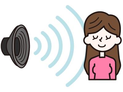 音の伝わり方
