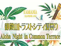 shinagawa_gotenba_th