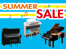 summersale2016_th