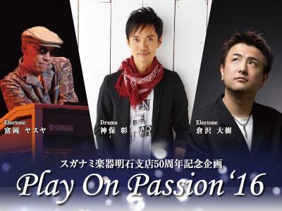 AkashiPlayOnPassion16