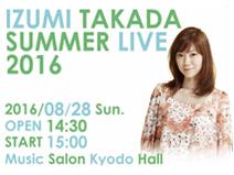 takadaizumi_th