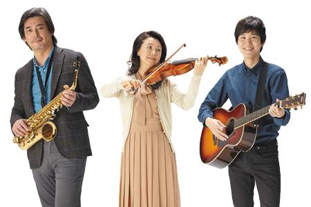 ウクレレ・ギター・ドラム・フルート・サックス・チェロ・バイオリン、好きな楽器、憧れの楽器を体験してみよう。