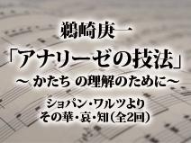 uzakikouichi_th