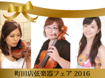 genfair2016_koushi