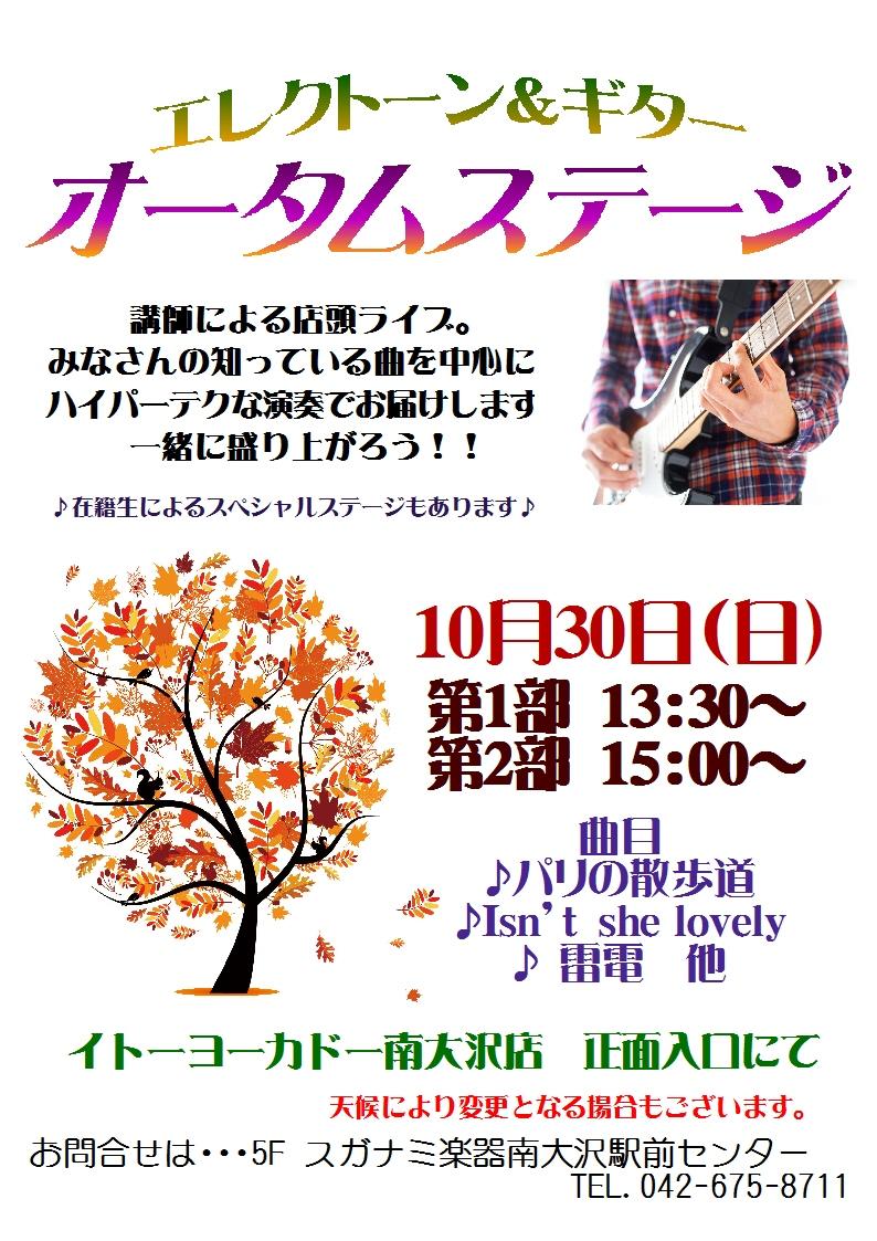 2016-10-30mimami