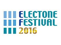 electone_festival2016