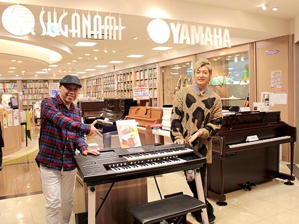 つるの剛士のエレクトーンチャレンジ!の撮影が多摩店で行われました。