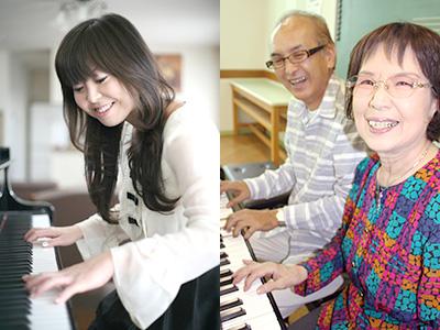 大人になってからでも、はじめてでも大丈夫。ピアノレッスンはじめませんか。