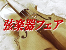 genfair2017_kyodo01