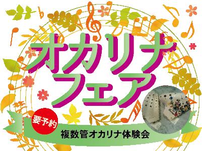 ocfir201711fukusu_s