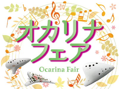ocfir201711tama_s