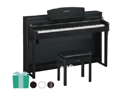 ヤマハ電子ピアノ Clavinova CSP-170
