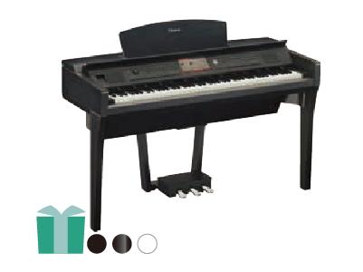 ヤマハ電子ピアノ Clavinova CVP-709