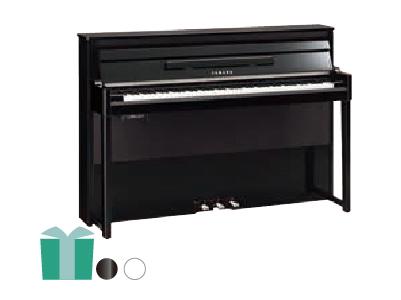 ヤマハハイブリッドピアノ AvantGrand NU1X