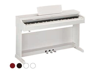 ヤマハ電子ピアノ ARIUS YDP-163