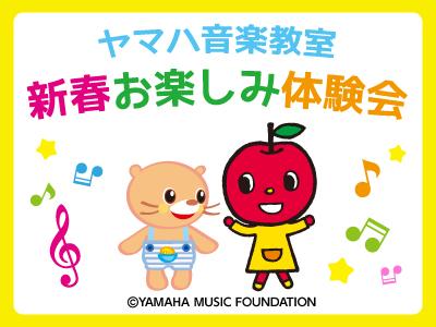 machida-c_shinshun