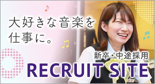求人サイト