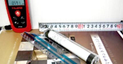 遮音性能測定,室内音響測定