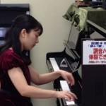 ピアノ分解教室