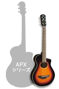 ミニギターサイズ比較